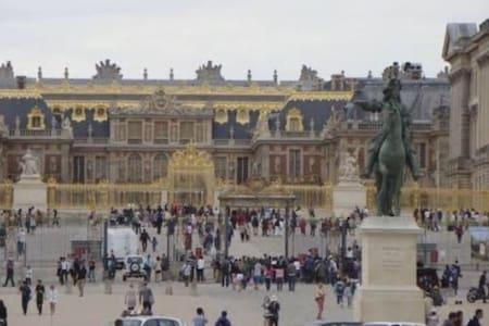 Petit studio à deux pas de Louis XIV - แวร์ซาย - อพาร์ทเมนท์