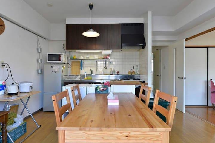 Cozy Room & Tsukiji Sushi Workshop - Yokohama - Apartment