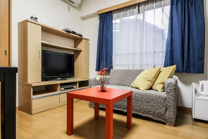 1BR Condo Shibuya 5 pax - Pokestop! - Shibuya-ku - Apartamento