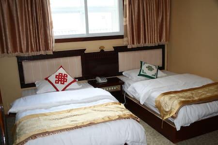 Experience Tibetan's life style! - Bed & Breakfast