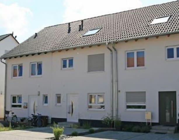 Ideal für Pendler / Reisende ... - Ludwigshafen am Rhein - Bed & Breakfast