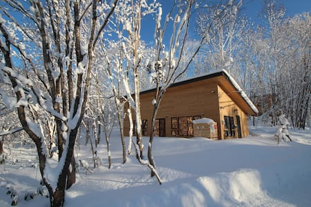 Bright new two bedroom house in secluded forest. - Niseko