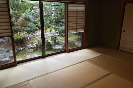Traditional Japanese Room  [MOON] - 金沢市