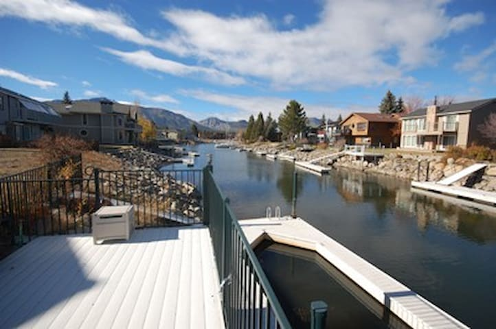 Private Hot Tub, Boat Dock and More