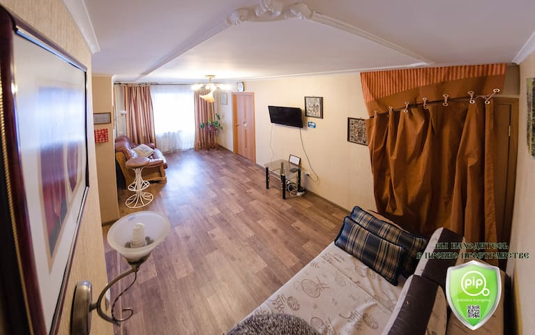 Very cozy 2room apt. in the center - Tomsk - Apartment