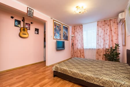 Apartaments right in the centre  - Kazan