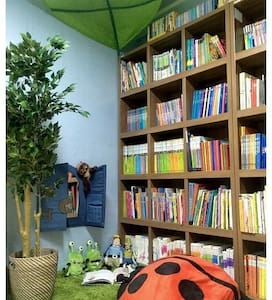 Enjoy your time in little library! - 서울특별시 - Lejlighed