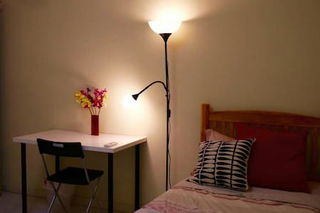 Cosy Serviced Private Room - Singapura