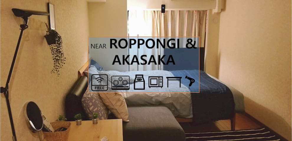 ☆Roppongi· Akasaka area Walking soon!︎☆