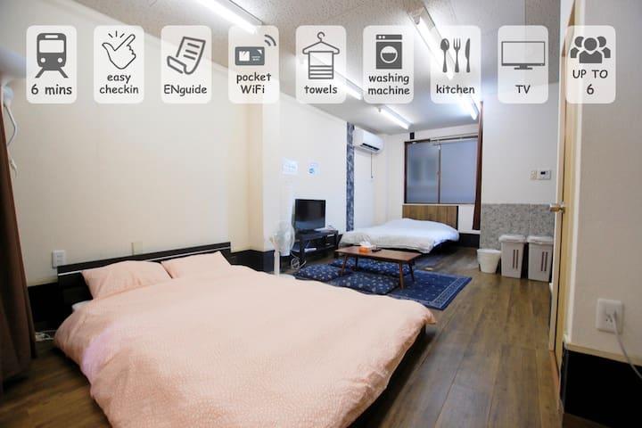 House UP to 6PPL near Shinagawa Free Pocket WiFi