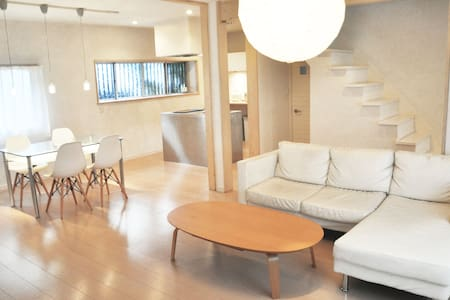 Yokohama 最大10名まで宿泊可能 まるまる貸切の一軒家 - Kōnan-ku, Yokohama-shi