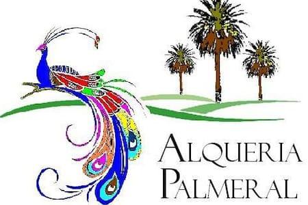 ALQUERÍA PALMERAL OASIS AL-ANDALUS - Elx