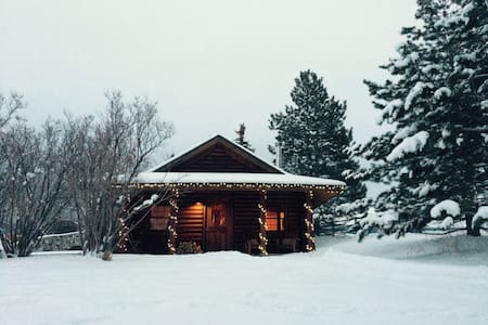 Charming Guest Cabin  on 42 acres
