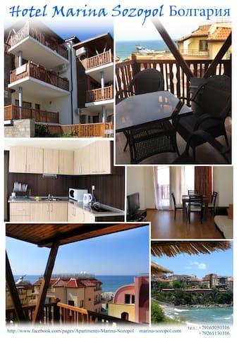 Двухкомнатная квартира. Рядом  море - Sozopol - Apartament