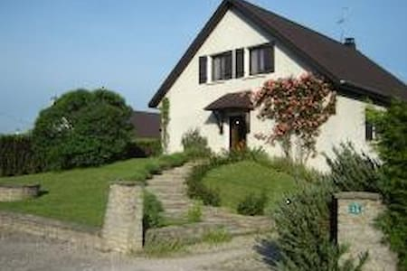 BED AND BREAKFAST IN BURGUNDY - Corcelles-lès-Cîteaux - 家庭式旅館