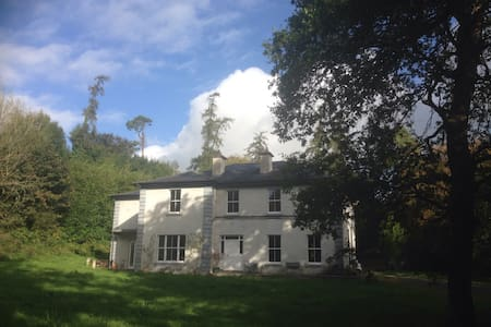 Beautiful Suite in Country Retreat - Abbeyleix - Casa