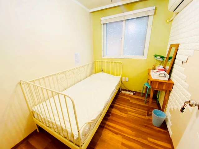 Aroha Guest house. Single Room #21