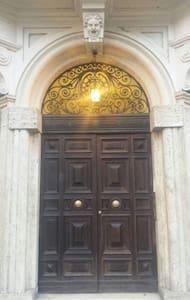 King size bedroom in city centre  - Rome - Apartmen