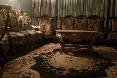 Apartment at nasr city cairo close to many places - Al Manteqah Ath Thamenah - 公寓