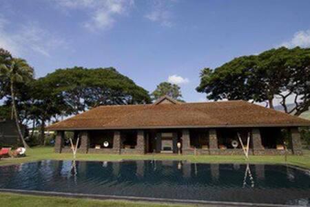 Aina Nalu Resort - Lahaina Getaway - Lahaina