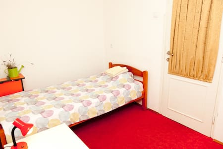 Single Private Room - New Belgrade - Belgrado - Appartamento