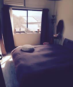 Apt-Like Room w/Queen Bed + Futons - Takachiho - Дом