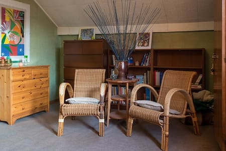 Your room 5 min from Paris ! - Romainville - Hus