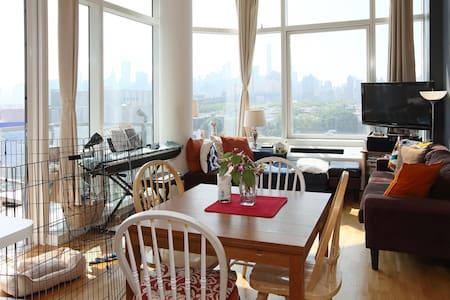 Private LIC Bedroom - Queens - Apartment