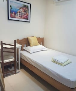 Pension House - Room 4 - Mauban - Bed & Breakfast