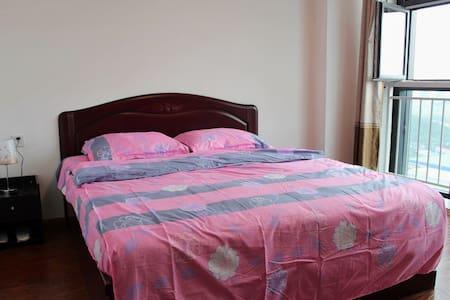 新都心舒适大床房 - Qingdao