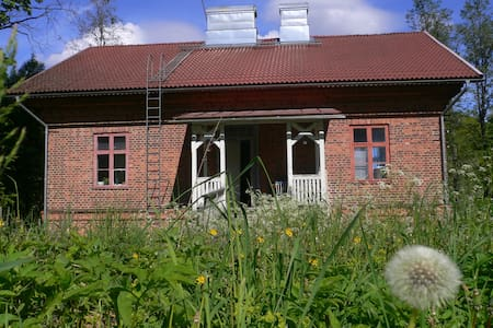 B&B Fiskars, Raasepori, Finland - Bed & Breakfast