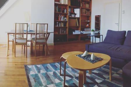 Grande chambre au coeur de Rennes - 雷恩 - 公寓