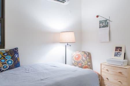 Beautiful Room in Modern BK Apt