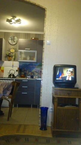 Квартира  у Павловского парка! - Pavlovsk - Apartemen