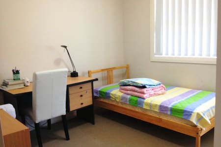 Comfortable townhouse with BB No2 - Blacktown