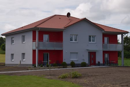 Gemütliches Appartement im Grünen - Oberdachstetten - Апартаменты
