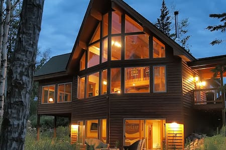 FOREST CHALET: Adorable 3-Level Home, FREE Wi-Fi! - Lutsen - Hus