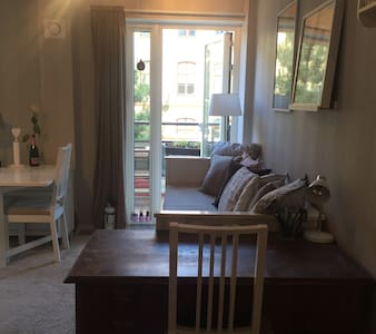 Peaceful yet central city apartment - 公寓