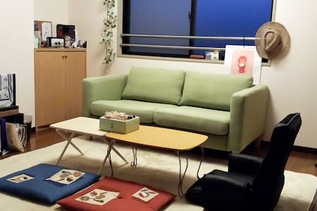 Friendly & Cozy Private room in Quiet area! - Edogawa-ku