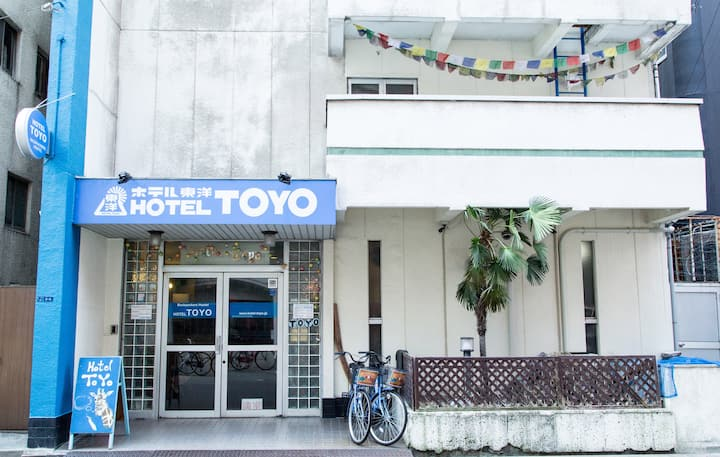 Backpackers Hotel Toyo 06