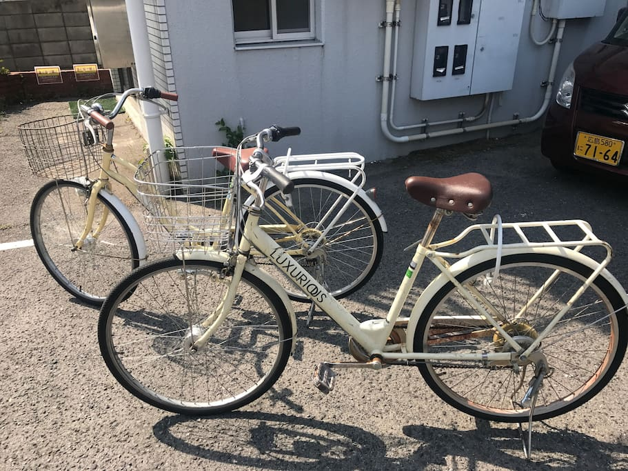 Free bike. Peace Museum is 6 min away. Convenient for shopping.