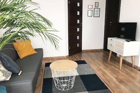 Gdańsk Apartament Zaciszny