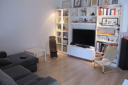 appartement a 10 mn de la mer - Perpignan