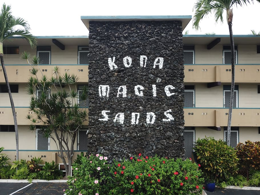 Kona Magic Sands
