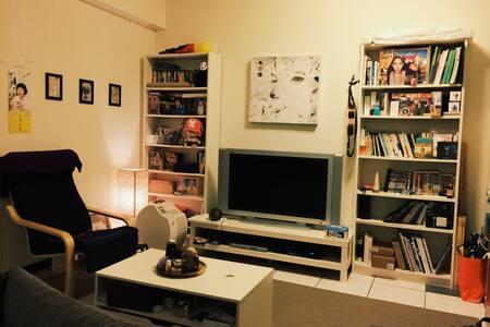 V-House/room1 - Appartamento