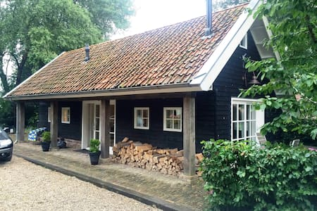 Holiday house nearby Giethoorn - Wetering - กระท่อม