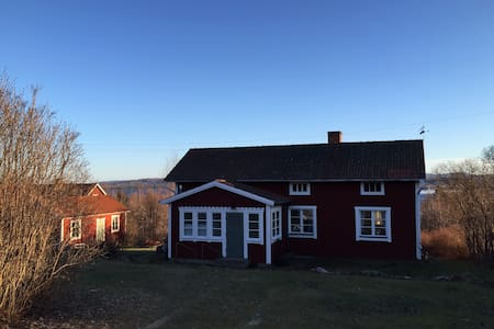 World Ski Championship & Vasaloppet - Leksand NV - House