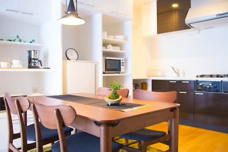 【Shinjuku】2LDK,Classical and modern design - Apartment