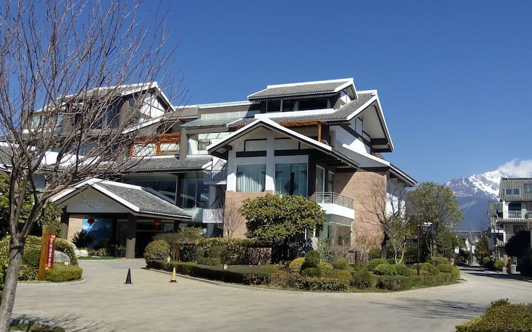 束河路口双主卧高级度假公寓 - Lijiang Shi - Apartment