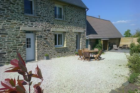 Gite LA GRAND COUR - La Meurdraquière - Casa